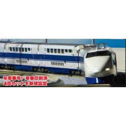 High velocity train ,...